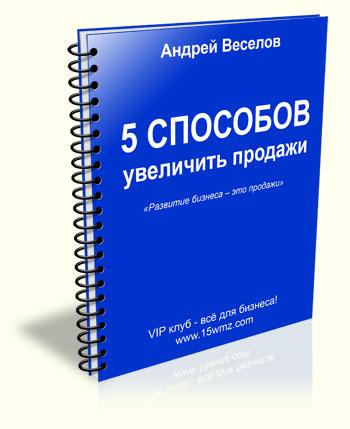 Учебник искусство 8-9 класс сергеева кашекова критская читать