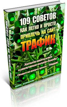 http://15wmz.com/wp-content/uploads/2014/05/040.books_.15wmz.com_.jpg