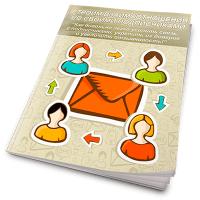 Строим взаимоотношения со своими подписчиками (книга с правами личной марки)