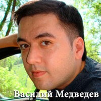 Василий Медведев (партнер)