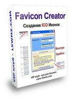 Программа Favicon Create
