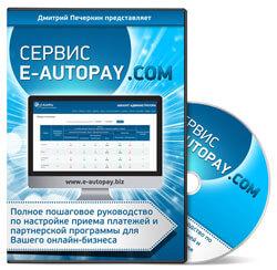 Подробный обучающий видеокурс Дмитрия Печёркина