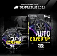 AutoExpertum2015