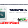WordPress Testimonial Pro