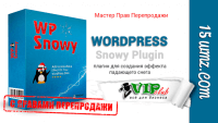 WP Snowy Plugin