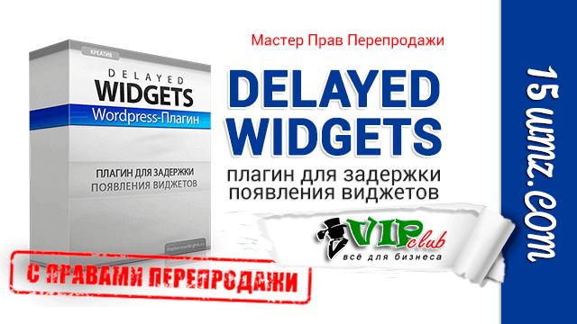 WP Delayed Widgets
