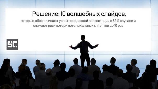 Оффер как решение проблемы аудитории