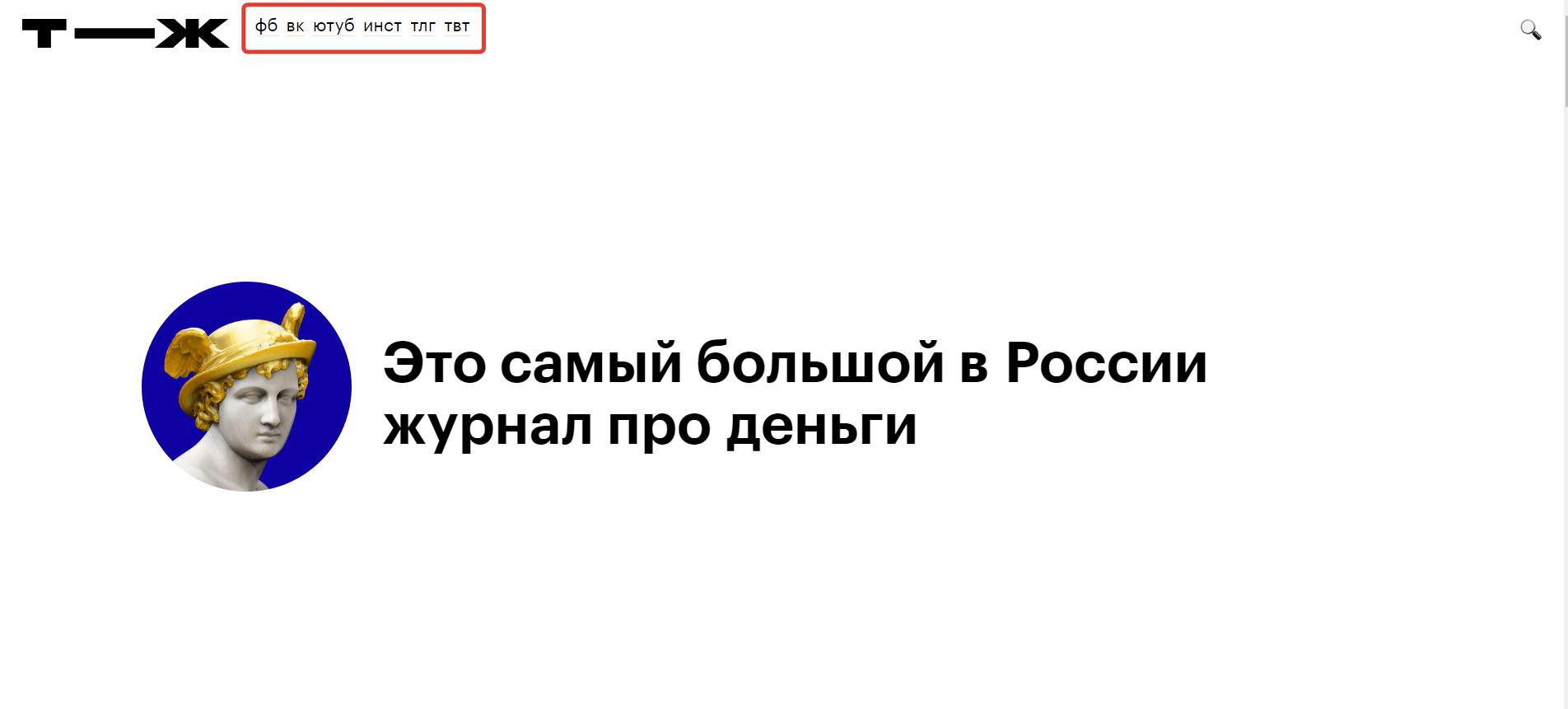 "блог банка ""Тинькофф"""