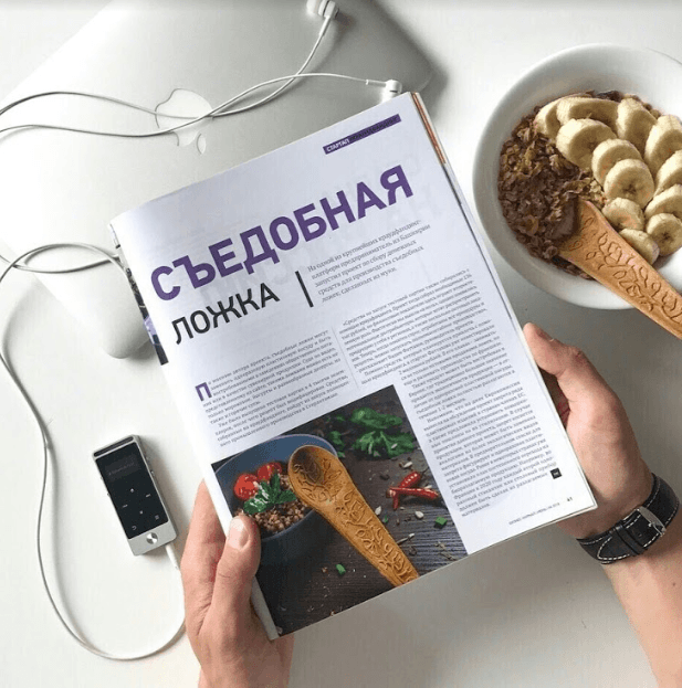 Публикация на основе пресс-релиза