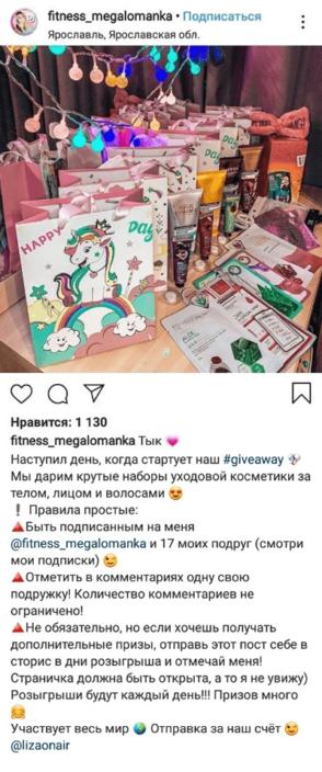 fitness_megalomanka