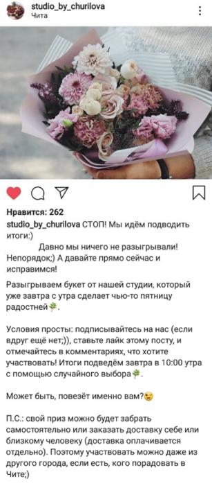 studio_by_churilova