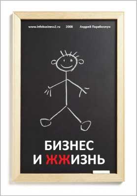 Книга для новичков и профессионалов.