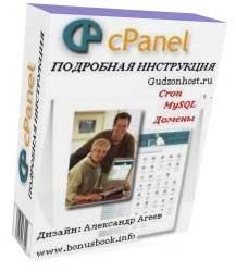 Электронная книга Александра Агеева